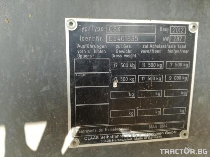 Комбайни Claas Lexion 670 / Финансиране 17