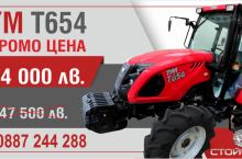 TYM Т654